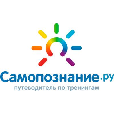 Самопознание.ру